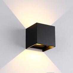 Đèn LED gắn tường trang trí